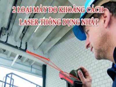 2 Loại máy đo khoảng cách laser thông dụng nhất hiện nay
