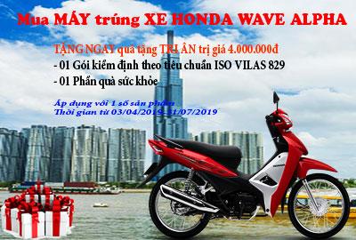 Mua máy trắc địa trúng ngay xe Honda Wave Alpha và quà tặng